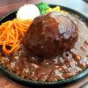 遠山忠芳シェフの煮込みハンバーグレシピ