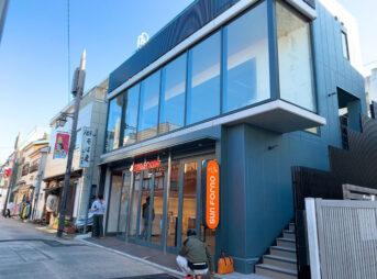 サンフォルノ鎌倉オープン